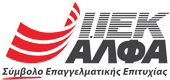 IEK ALFA Logo