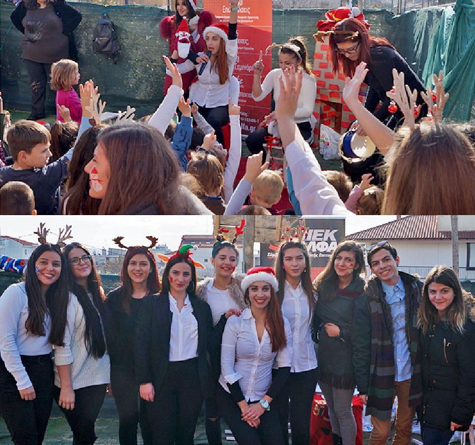 Συμμετοχή του ΙΕΚ ΑΛΦΑ Θεσσαλονίκης στο Χριστουγεννιάτικο Bazaar του BABY STORY