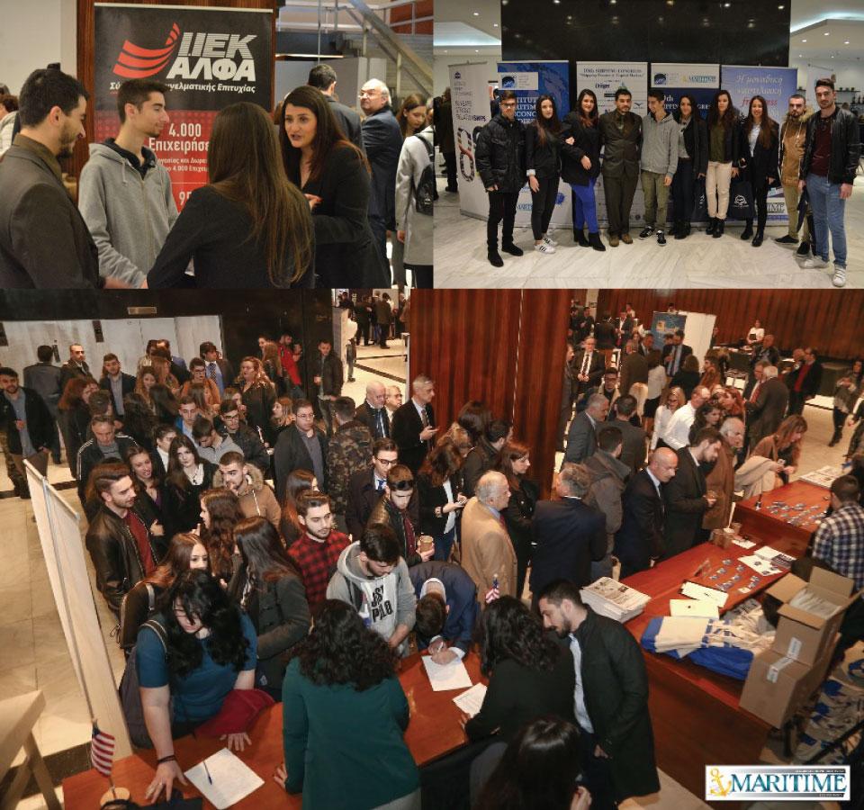 To IΕΚ ΑΛΦΑ Αθήνας αποκλειστικός Χορηγός Εκπαίδευσης στο 10ο Ναυτιλιακό Συνέδριο «Shipping Finance & Capital Markets»