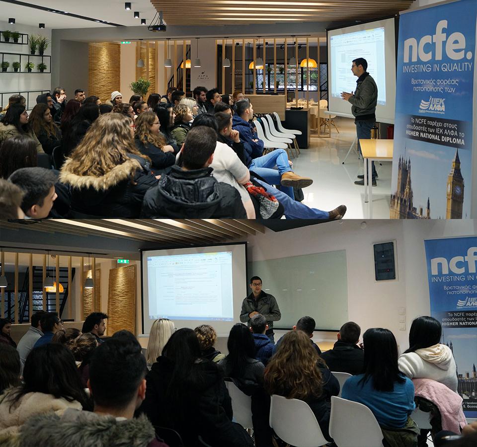 Δωρεάν σεμινάριο με θέμα «Σύνταξη Βιογραφικού με εφαρμογή του προτύπου Europass» διεξήχθη από το ΙΕΚ ΑΛΦΑ Θεσσαλονίκης