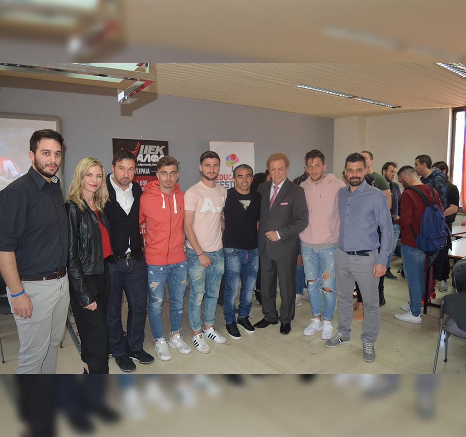 «Σκόραρε» ο «Ελ Κάνιο» του ποδοσφαίρου Αριέλ Ιμπαγάσα στο ΙΕΚ ΑΛΦΑ Πειραιά