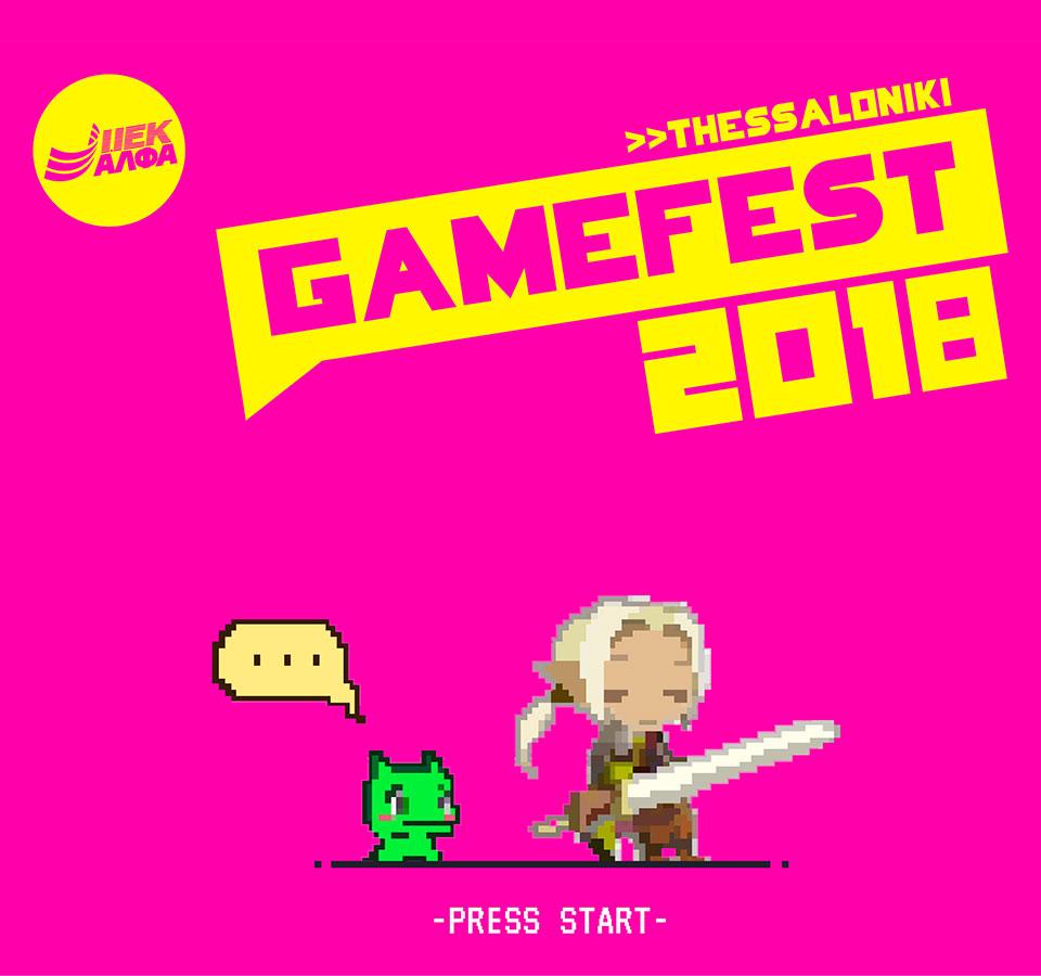 Το THESSALONIKI GAME FEST 2018 επιστρέφει από το ΙΕΚ ΑΛΦΑ στον Πολυχώρο WE!