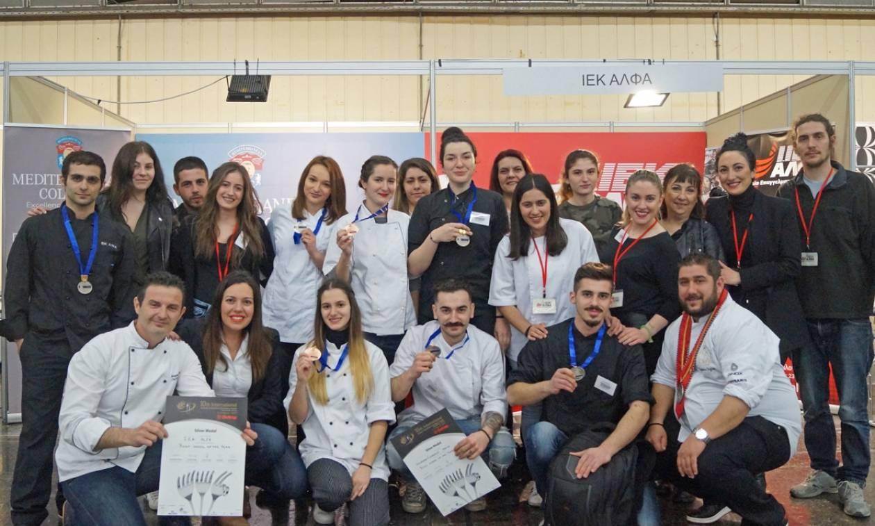 Διεθνή Διαγωνισμό Μαγειρικής
