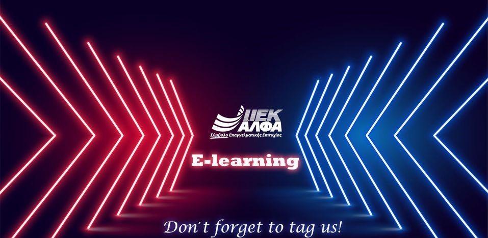 To ΙΕΚ ΑΛΦΑ πρωτοπορεί και στην Τηλεκπαίδευση!