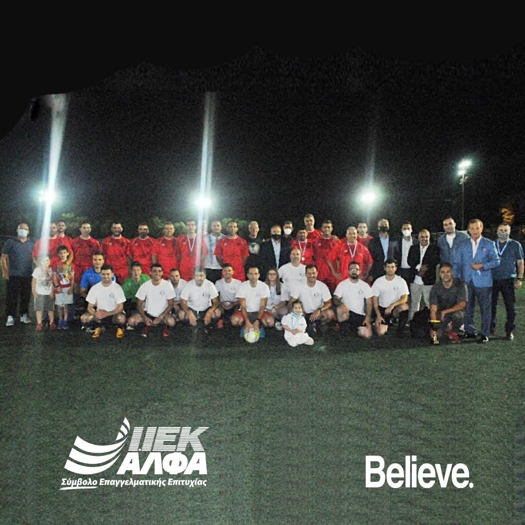 To IEK AΛΦΑ διοργάνωσε τον Φιλανθρωπικό Ποδοσφαιρικό Αγώνα «ΠΑΙΖΩ-ΠΡΟΣΦΕΡΩ» για τα Παιδικά Χωριά SOS στη Βάρη